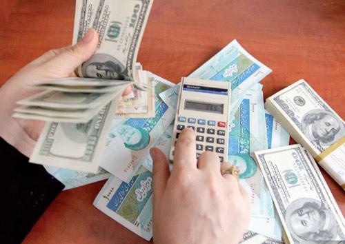 مقاله و پاورپوینت بازار ارز و ارزش خارجی پول ملی ایران