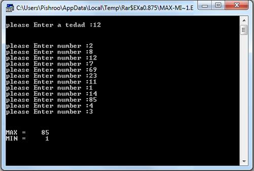 برنامه تشخیص بزرگترین و کوچکترین عدد در اسمبلی