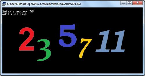 سورس برنامه تشخیص عدد اول در زبان اسمبلی