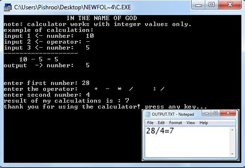 برنامه ماشین حساب ساده با خروجی فایل در اسمبلی