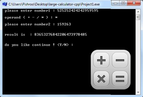 برنامه ماشین حساب اعداد خیلی بزرگ در سی پلاس پلاس
