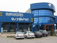 پروژه کارآموزی در نمایندگی ایران خودرو رشته حسابداری