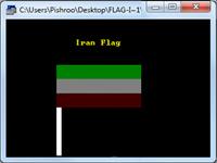 برنامه گرافیکی حرکت پرچم ایران در زبان اسمبلی