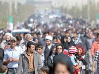 پاورپوینت آماده با موضوع جمعیت و ساختار اجتماعی