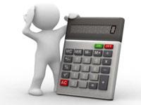 کد ماشین حساب ساده چهار عمل اصلی در اسمبلی